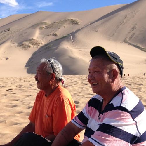 144 Berger Dunes Khongor