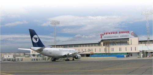 229 aeroport