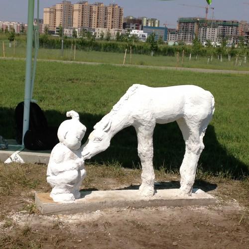 149 Petite statue UB